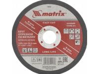 Диск отрезной по металлу 125 х 1,0 х 22,2 мм. Matrix 74333