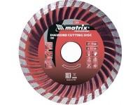 Диск алмазный отрезной Turbo Extra, 230 х 22,2 мм., сухая резка MATRIX Professional 73198
