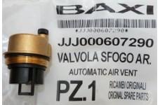 Воздухоотводчик автоматический с кольцевой прокладкой BAXI JJJ 607290