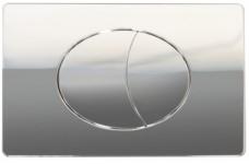"""Кнопка """"EGE"""" для инсалляции SLIM&SILENT, хром блестящая прямоугольная"""